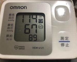 健康のバロメーター血圧を毎日計り早急な対策を!!
