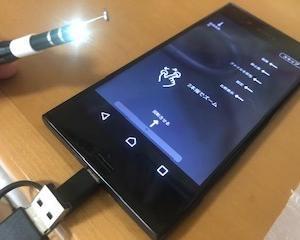 USBスコープで驚くほど耳の中が清潔に保てます!!