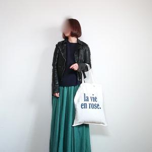 今年もスタメンアイテム違いなしのマキシスカート&エコバッグが好き過ぎるコーデ