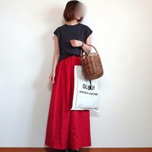 黒×赤コーデと久々に履くハルタのローファー