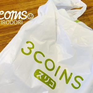 *3coins*大人気商品セーター干しネットがとっても便利♪*
