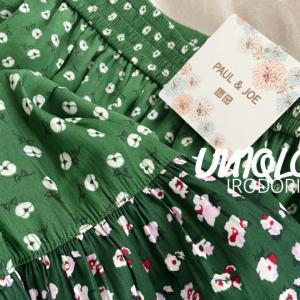*UNIQLO*ポール&ジョーのスカートがこの値段で買えるなんてキセキ★*