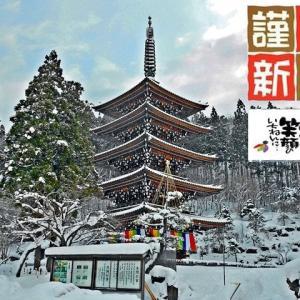 2019年青龍寺(昭和大仏)の初詣