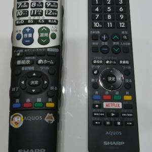 2階のテレビリモコン