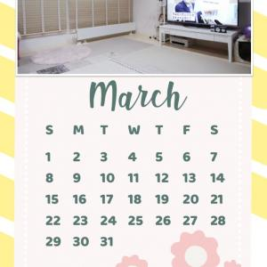 3月のお題一覧☆おうちの美化委員