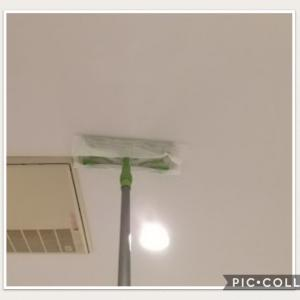 天井そうじ何使う?