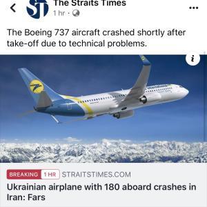 衝撃の飛行機事故