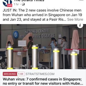 シンガポールも入国禁止にしました!