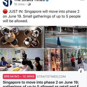 シンガポール入国規制に一歩前進