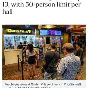 映画館もホテルも再開するそう