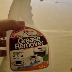 【新居】キッチン汚れの清掃
