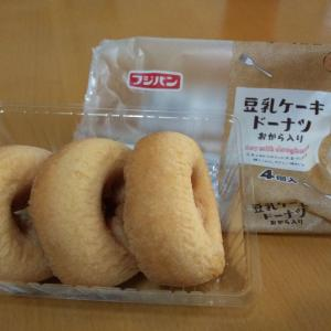 フジパンの☆豆乳ケーキドーナツ
