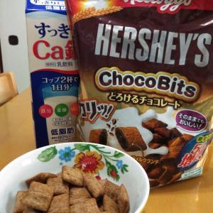 ケロッグ&HERSHEY☆チョコビッツで朝ごはん