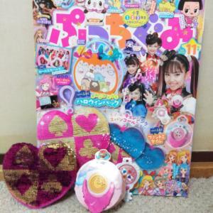 【ぷっちぐみ】11月号は!!小学生に人気☆スパンコールチェンジ・ポーチが付いてますっ!