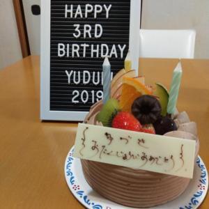 HAPPYBIRTHDAY☆息子3歳のお祝い