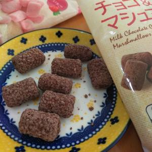 【トップバリュ】マシュマロチョコが美味しかったです☆