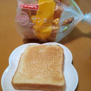 今朝のパンは!ヤマザキ サンスイート♫