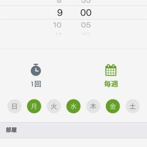 ブラーバジェットm6使用レポ 〜パート2〜