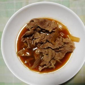 夕飯は牛肉煮でした