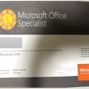 MOS Access認定証到着!!