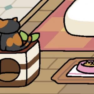 今日は猫の日(=^・^=) 猫の日の学習記録