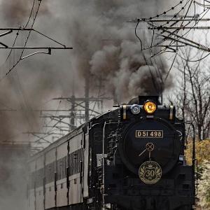 D51498 上州颪 「立ち揺れる煙」
