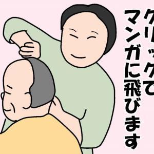散髪ボランティア