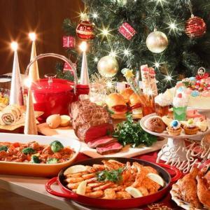 同じ趣味を楽しむ気の合う仲間とのクリスマスランチ会開催します♪