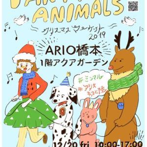 12月2回目のイベント出店!アリオ橋本でお待ちしています