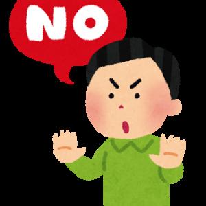 nanacoカードの転売でウマウマ?いいえnanacoカードの転売は違法です