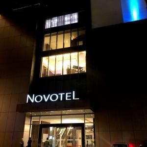 ヤンゴンの高級ホテル「Novotel Yangon Max」に宿泊してみた