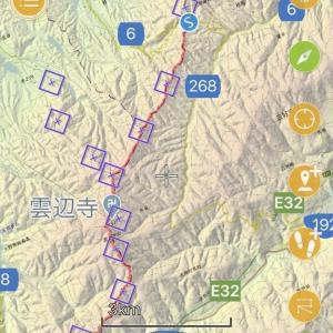 讃岐山脈トレイル