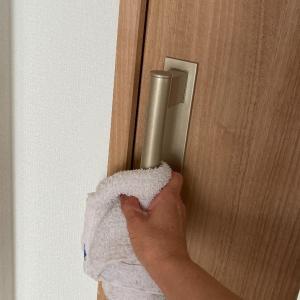 日々の掃除〜お家の中の取っ手を簡単除菌!〜