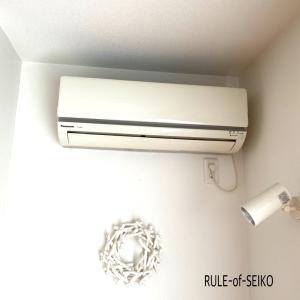 日々の掃除〜エアコンのフィルターを簡単掃除〜