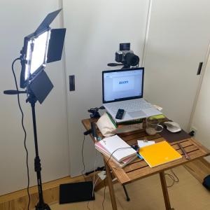 オンラインで表情を明るく変えるインテリアの照明学