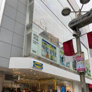 30日オープンのIKEA渋谷に行ってきました!
