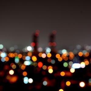 [♪Joy in this  city♪]