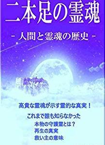 8/24 電子書籍版 発売。