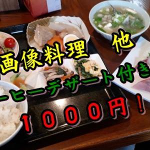 ランチで氷見寒ブリ食べるならココ!地元民にも愛されるボリューム満点!・早冬の川村食堂