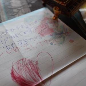小さな生徒さんからのお手紙♪
