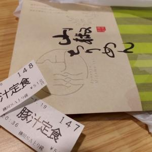 上信越道横川SAの豚汁定食ちょい足し/山椒ちりめん