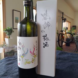 青木酒造/鶴齢の梅酒