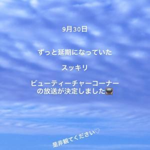 ☆お知らせ☆