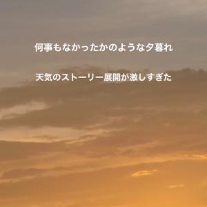 ☆空模様☆
