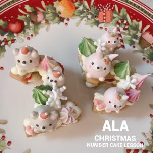 メレンゲアート®で♡クリスマス
