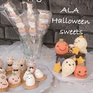 Happy Halloween〜!