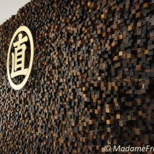 創業80年 高級箸のマルナオ・パリ店オープン
