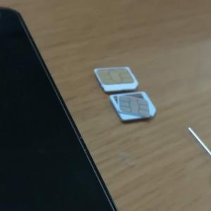 NomadSIMでテザリングできるスマホ端末は?iPhoneは可能なのか
