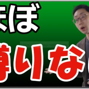 【4月終了】WeBe!(ウィ・ビー)WiFiのキャッシュバックのキャンペーン!クラウドWiFi東京と比較表にしてみた