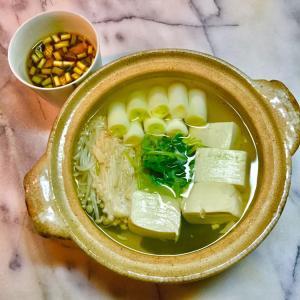 No2307湯豆腐と自家製ゆずポン酢